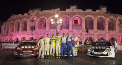 Come to Verona for the Rally 2 Valli!